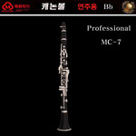캐논볼 MC-7 Pofessional Bb